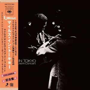 Miles Davis - In Tokyo Live Concert
