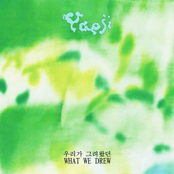 Yaeji - What We Drew